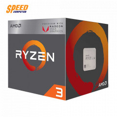 AMD CPU RYZEN 3 2200G WRAITH STEALTH (AM4)