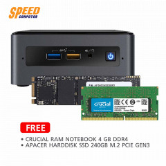 INTEL BOXNUC8I5BEH1 MINI PC NUC I5-8259U(2.3 GHz - 3.8 GHz)M.2 and 2.5/DDR4-2400 2 SLOT/3YEAR