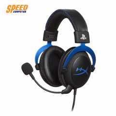 HYPER X GAMING HEADSET CLOUD BLUE FOR PS4