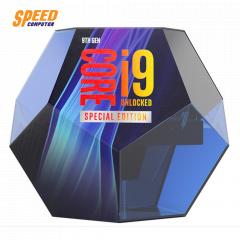 INTEL CPU I9-9900KS 4.0GHZ 16MB