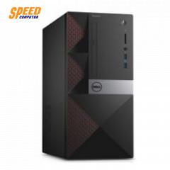 Dell Vostro W2681501PTH 3668 PC i3-7100/4GB/1TB/INTEL HD/UBANTU