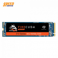 SEAGATE HARDDISK SSD FIRECUDA 510 2TB M.2 NVME