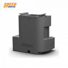 EPSON MAIMTENANCE T04D100 SERIES L6000 L6160/L6170/6190 BOX