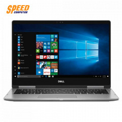 DELL W5675001KTHW10-7373-Gy NOTEBOOK I5-8250U /8 GB DDR4 2400Hz/256 GB SSD/Windows 10 Home/13.3 FHD (1920 x1080) TOUCH /INTEL HD 620 /3Yr/SILVER