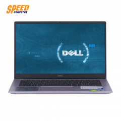 DELL-W56605325THW10-5490-PL NOTEBOOK I7-10510U/RAM 8 GB/SSD 512 GB/MX230 2 GB/WINDOWS10/PINK