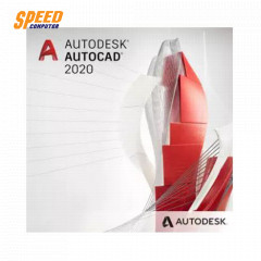 AUTODESK-DS2020LT/ELD3Y AUTOCAD LT2020 COMMERCIAL NEW SINGLE-USER ELD 3 YEAS SUBSCRIPTION