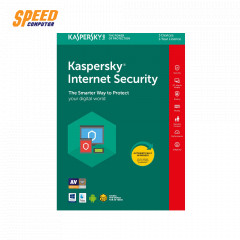 KASPERSKY INTERNET SECURITY 2018  ตัวเต็ม 3PC