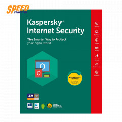 KASPERSKY INTERNET SECURITY 2018  ตัวเต็ม 1PC
