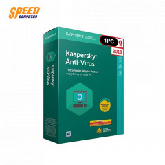 KASPERSKY ANTI-VIRUS  2018  ตัวเต็ม 1PC