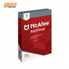 MCAFEEAV1PC 110G811 SOFTWARE ANTIVIRUS 1 PC 1 YEAR