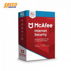 MCAFEEINETSEC 110G812 SOFTWARE INTERNET SECURITY 1 PC