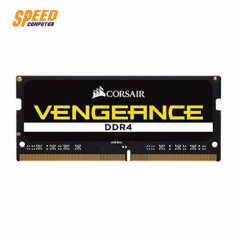 CORSAIR RAM NOTEBOOK VENGEANCE 8GB DDR4 BUS2666