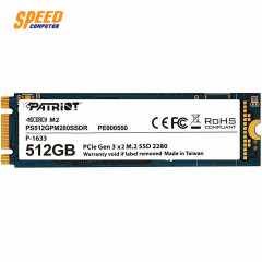 SCORCH 512GB M.2 2280 PCIE/ up to 1700MB R & 780MB W