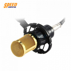 NUBWO GAMING MICROPHONE M23 GOLD BLACK