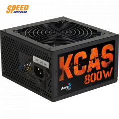 AEROCOOL POWER SUPPLY KCAS 800W 80+ BROZE