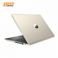 HP 14-CK0013TX  NOTEBOOK i3-7020U/14 HD/4GB/1TB /Radeon 520 2GB/Win10 Home/GOLD