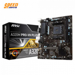 MSI MAINBOARD A320M PRO-VH PLUS AM4 DDR4