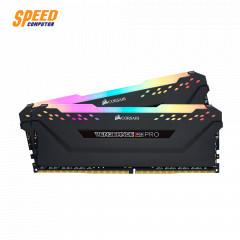 CORSAIR RAM PC VENGEANCE PRO RGB 32GB BUS3200 DDR4 16*2 BLACK
