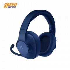 LOGITECH GAMING HEADSET G433 7.1 SURROUND JACK 3.5MM.& USB BLUE