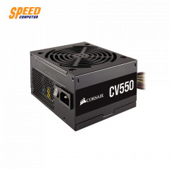 CORSAIR POWER SUPPLY CV550 80 PLUS BRONZE