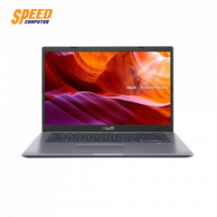 ASUS X409FJ-BV003T NOTEBOOK I3-8145U/RAM 4GB (ON BOARD)/HDD 1 TB/MX230 2 GB/14.0 HD/WINDOWS10/Slate Grey