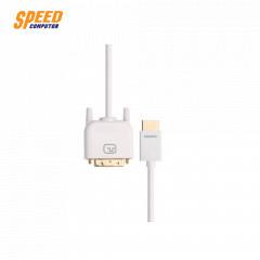 PROLINK MP269 CABLE HDMI A Plug - DVI-D Plug (Single link 18+1)Computer DVI >> LCD TV สายยาว 2 เมตร BACK-N
