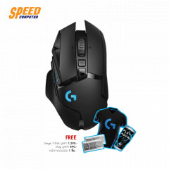 LOGITECH GAMING MOUSE G502 LIGHTSPEED WIRELESS
