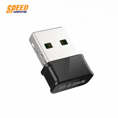 D-LINK DWA-181 AC1300 MU-MIMO Wi-Fi Nano USB Adapter