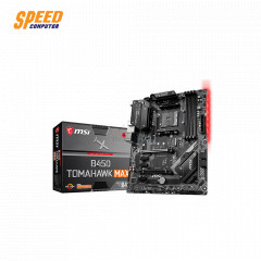 MSI MAINBOARD B450 TOMAHAWK MAX AM4