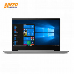 LENOVO S540-14API-81NH008QTA NOTEBOOK RYZEN 7 3700U/RAM 12 GB 2400MHz/SSD 1 TB PCIe NVMe M.2/14 INCH FULL HD IPS/RADEON RX VEGA 10/WIN 10 + OFFICE HOME & STUDENT 2019