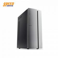 LENOVO 510-15ICB-90HU00JYTA PC Pentium G5420/RAM 4GB/HDD 1TB/INTEGRATED/DOS