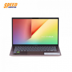 ASUS NOTEBOOK VIVO S531FL-BQ354T INTEL CORE I5-10210U/8 GB DDR4 (ON BOARD)/1 TB/15.6 FULL HD ANTI-GLARE/NVIDIA GEFORCE MX250 2 GB GDDR5/WINDOWS 10 HOME/PINK
