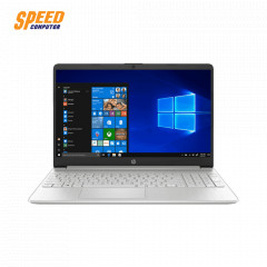 HP 15S-FQ1001TU (8LA66PA#AKL) NOTEBOOK i3-1005G1/15.6 FHD/RAM 4 GB/HDD 256 GB SSD+16 GB OPTANE/UMA/WINDOWS 10/SILVER