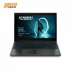 LENOVO L340-15IRH-81LK0105TA NOTEBOOK I7-9750H/RAM 8 GB/SSD 512 GB NVMe M.2/GTX 1050 3 GB/15.6 FHD IPS/WINDOWS10/OFFICE HOME & STUDENT 2019/BLACK