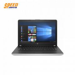 HP 14-ck0012TX NOTEBOOK I3-7020U/RAM 4GB/HDD 1 TB/AMD Radeon 520  2 GB/14 HD /WINDOWS10/2Yr/SILVER