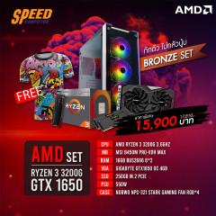 AMD COMSET RYZEN3 3200/B450M PRO-VDH/16GB BUS2666/250GB M.2 PCIE/GTX1650 4GB/550W/NPC-321