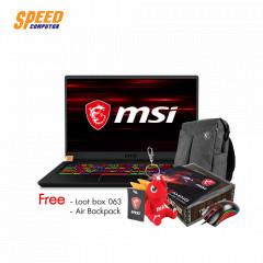 MSI GS75 STEALTH 10SFS-062THD  i9-10980HK+HM470/ DDR IV 32GB (16GB*2 2666MHz)/1TB NVMe PCIe Gen3x4 SSD/RTX2070 Super Max-Q, GDDR6 8GB/17.3 FHD (1920*1080),/Air Gaming Backpack/Win10/2 Year