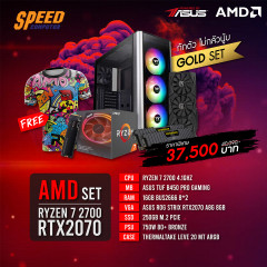AMD COMSET RYZEN 7 2700/TUF B450 PRO/16GB BUS2666/250GB M.2 PCIE/STRIX 2070 A8G/750W/LEVEL20MT ARGB