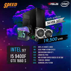 INTEL COMSET I5-9400F/8GB BUS2666/SSD 256GBM.2/GTX1660 SUPER/PSU750W