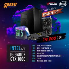 INTEL COMSET I5-9400F/B365M-A/16GB BUS2666/250GB M.2/1060 3GB/550W/AEROCOOL SPLIT RGB