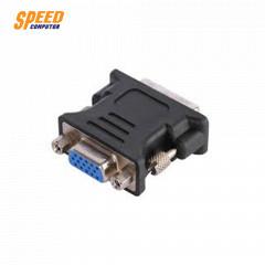 PROLINK PB001 ADAPTER DVI-D Plug - VGA SocketDVI Port << >> VGA Cable- DVI Pin (24+5)- แปลง HDMI A Plug เป็น HDMI D Plug