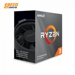 AMD CPU RYZEN3 3100 3.9GHz MAX,3.6GHz 4C/8T AM4