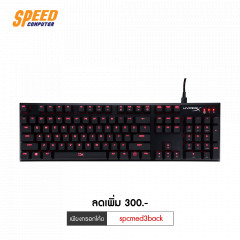 HYPERX GAMING KEYBOARD ALLOY FPS RED LED CHREEY BLUE SW US