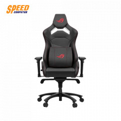 ASUS GAMING CHAIR ROG CHARIOT CORE SL300