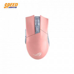 ASUS GAMING MOUSE ROG GLADIUS 2 RGB OPTICAL SENSOR 12000 DPI PINK