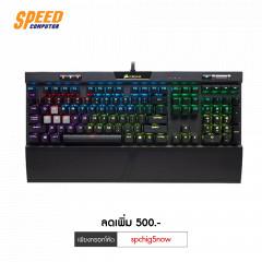 CORSAIR GAMING KEYBOARD K70 MK.2 RGB RAPIDFIRE MX SPEED SW THAI