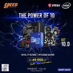 INTEL COMSET I7-10700K/Z490 CARBON/16GB BUS3200/1TB M.2 PCIE/RTX2080 SUPER/850W/H115I RGB PRO XT