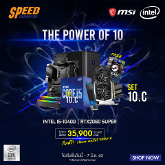 INTEL COMSET I5-10400/Z490-A PRO/16GB BUS3200/500GB M.2/RTX2060 ARMOR/650W