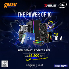 INTEL COMSET I5-10400/Z490-P/16GB BUS3200/512GB M.2 PCIE/RTX2070S/750W