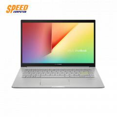 ASUS D413IA-EB250TS NOTEBOOK R5-4500U/DDR4 8G[ON BD.]/512G PCIE G3X2 SSD/AMD Radeon? Vega 8 Graphics/Backlit KB/Win10/FHD IPS/BACKPACK/Office H&S/TRANSPARENT SILVER